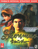 Shenmue -- Prima Strategy Guide (guide)