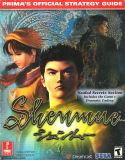 Shenmue -- Prima Strategy Guide (guide)