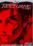 Shin Megami Tensei: Nocturne -- Strategy Guide (guide)