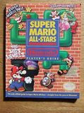 Super Mario All-Stars -- Strategy Guide (guide)