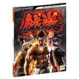Tekken 6 -- BradyGames Signature Series Guide (guide)