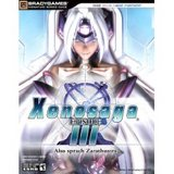 Xenosaga Episode III: Also sprach Zarathustra -- Strategy Guide (guide)