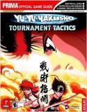 Yu Yu Hakusho: Tournament Tactics -- Strategy Guide (guide)