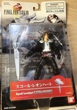 Action Figures -- Final Fantasy VIII: Squall (other)