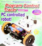 Artec Program Control Tracer Robot (other)