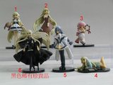 Chobits Konami Figure Collection: #1 (other)