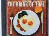 Chrono Trigger Arranged Version: The Brink of Time Soundtrack (other)