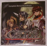 Generation of Chaos -- Bonus Soundtrack (other)