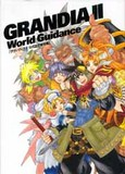 Grandia II -- Official Artbook (other)