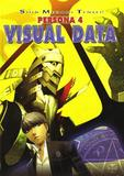 Shin Megami Tensei Persona 4 -- Visual Data Art Book (other)