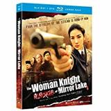 Woman Knight of Mirror Lake, The (Blu-ray)