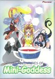 Adventures of Mini-Goddess DVD Box, The (DVD)