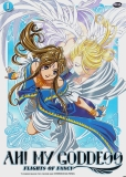 Ah My Goddess Flights of Fancy Vol. 1: Everyone Has Wings (DVD)