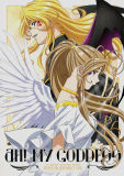 Ah! My Goddess TV Vol.3: With or Without You (DVD)