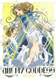 Ah! My Goddess TV Vol.6: Last Dance (DVD)