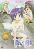 Ai Yori Aoshi: Volume 2 - My Dearest (DVD)