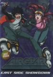 Air Gear Vol. 1: East Side Showdown (DVD)
