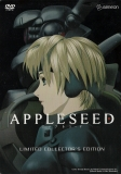 Appleseed -- Limited Collector's Edition (DVD)