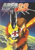 Area 88 -- Original OVA Series (DVD)