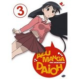 Azumanga Daioh: The Animation 3 (DVD)