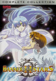 Banner of the Stars II: Complete Collection (DVD)