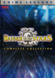 Banner of the Stars: Complete Collection -- Anime Legends (DVD)