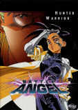 Battle Angel (DVD)