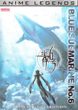 Blue Submarine No. 6: Complete Collection (DVD)