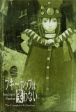 Boogiepop Phantom Complete TV Series (DVD)