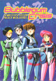 Bubblegum Crisis -- Remastered Edition (DVD)