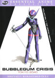 Bubblegum Crisis: Tokyo 2040 Collection 1: The Legend Reborn (DVD)