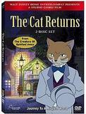 Cat Returns, The (DVD)