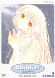 Chobits 2: The Empty City (DVD)