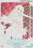 Chobits 7: Chat Room (DVD)