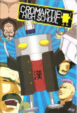 Cromartie High School: Complete Series Boxset (DVD)