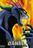 Demon Lord Dante: Series Box Set (DVD)
