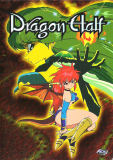 Dragon Half (DVD)