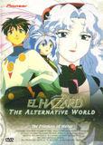 El-Hazard: The Alternative World Vol. 1: The Priestess of Water (DVD)