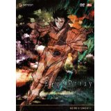 Ergo Proxy Volume 2: RE-L124C41+ (DVD)