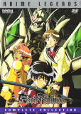 Escaflowne: Complete Collection -- Anime Legends (DVD)
