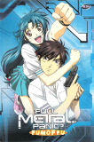 Full Metal Panic? Fumoffu: Complete Collection (DVD)