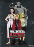 Fullmetal Alchemist: Season One, Part Two Box Set (DVD)