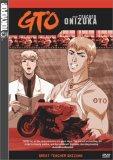 GTO: Great Teacher Onizuka: Great Teacher Onizuka (DVD)