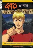 GTO: Great Teacher Onizuka: Transformations (DVD)