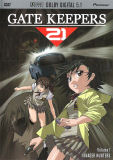 Gate Keepers 21: Volume 1: Invader Hunters (DVD)