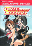 Gate Keepers Vol. 2: New Fighters! (DVD)