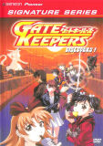 Gate Keepers Vol. 6: Discovery! (DVD)