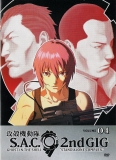 Ghost In The Shell: Stand Alone Complex: 2nd Gig: Vol.04 (DVD)