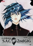 Ghost In The Shell: Stand Alone Complex: 2nd Gig: Vol.05 (DVD)