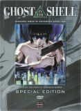 Ghost in the Shell -- Special Edition (DVD)